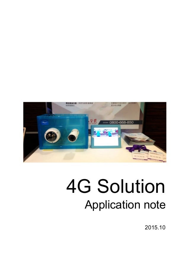 4G Solution  Application note  2015.10