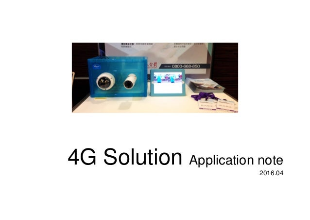 4G Solution Application note 2016.04