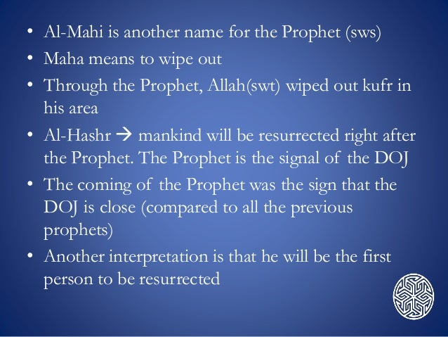 seerah of the prophet August 3, 2005 seerah test and review 1) the prophet muhammad (r) was born in a) the year 570 b) the first year of hijrah c) the year of the elephant.