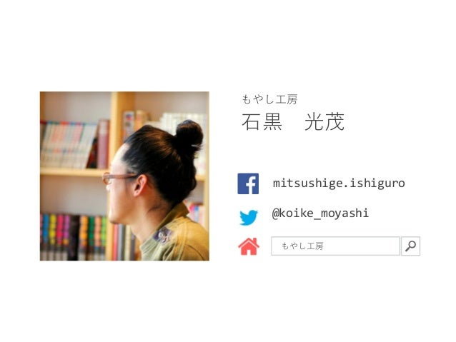 子ども ✕ プログラミング Little Coder MIE 寄付募集中! http://ws.moyashi-koubou.com/