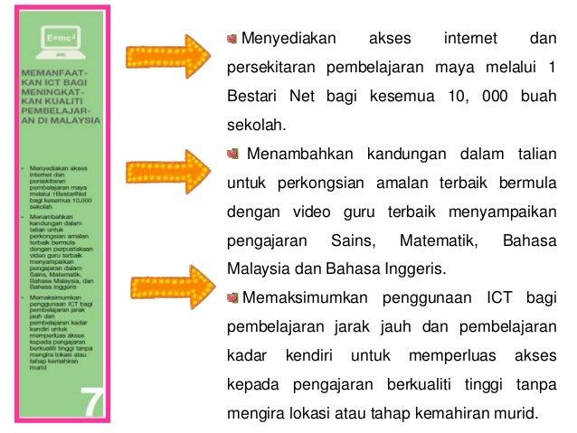 Alat ICT Sekolah Terabai (23/08/2012) KUALA LUMPUR: Kurang penyelenggaraan dan kelemahan pentadbiran menyebabkan banyak pe...