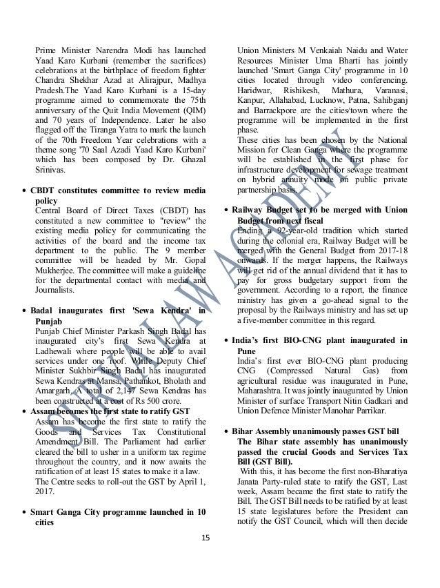 essay for psychology fontana pdf