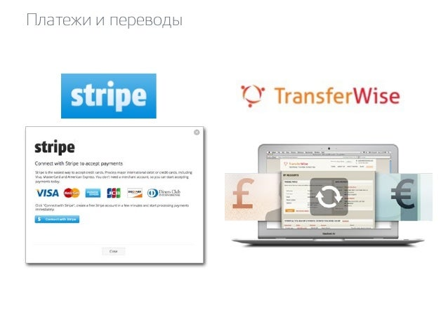 Ripple  Американская система онлайн-переводов  и платежей. Бурно развивается не за счет  работы с финальными клиентами, а ...