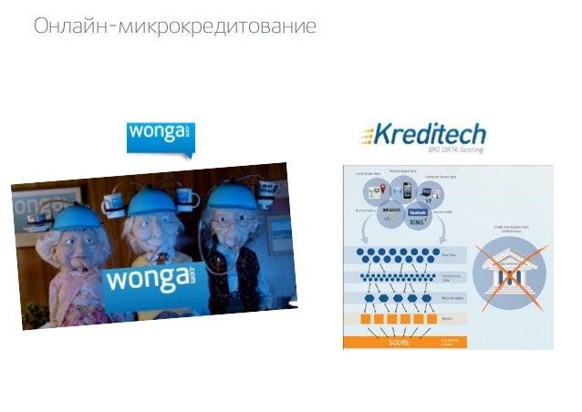 Qapital  Шведская PFM-система.  Rocket Internet,  Tengelmann Ventures  www.qapital.com