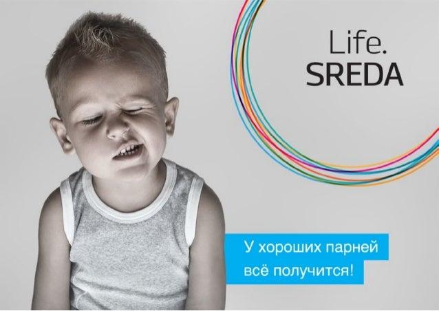 "Public talk ""Банки будущего"" В.Солодкого со студентами ВШЭ 24.10.14"
