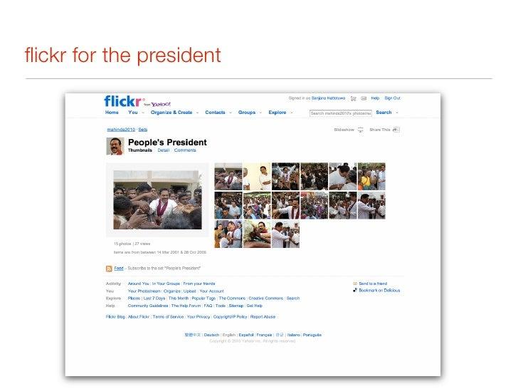 facebook for the president