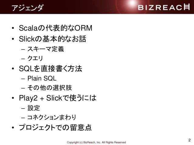 Slick入門 Slide 2