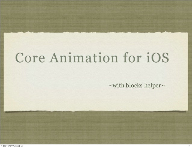Core Animation for iOS                    ~with blocks helper~12年11月17日土曜日                               1