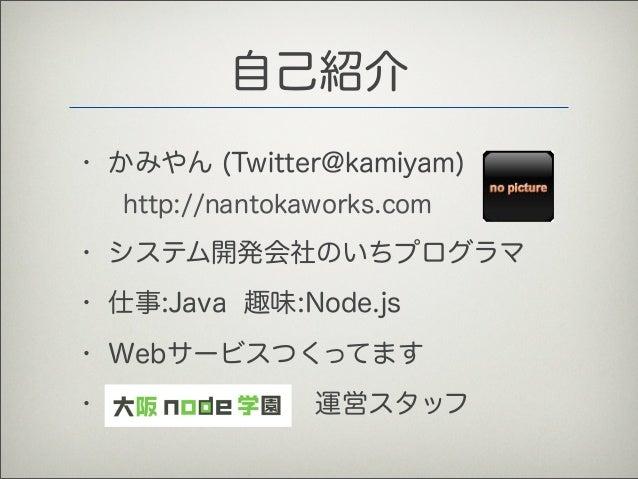 WebStormでできること Slide 2