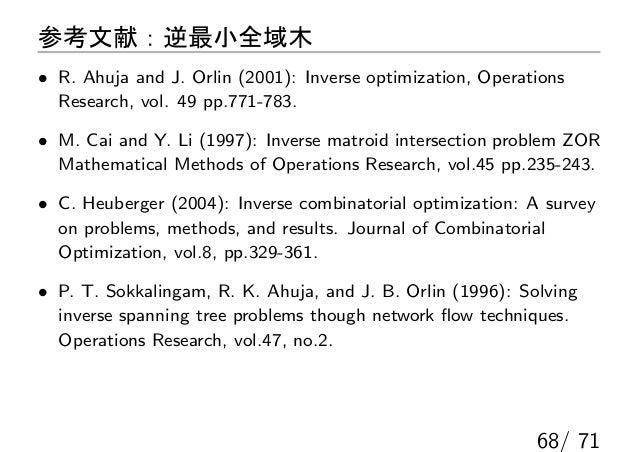 参考文献:逆最小全域木• R. Ahuja and J. Orlin (2001): Inverse optimization, Operations  Research, vol. 49 pp.771-783.• M. Cai and Y. ...
