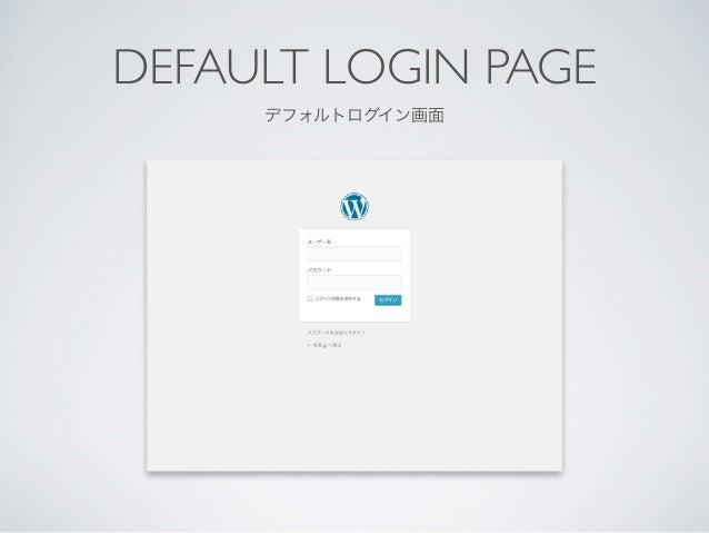 LOGIN PAGE OF HEARTBREAK.JP  失恋.jpのログイン画面