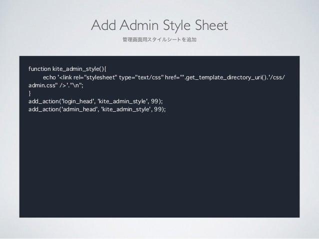 Change the URL andTitle Attribution of Login Header  ログイン画面のロゴのリンク先と title 属性を変更 function kite_login_headerurl(){ return ...