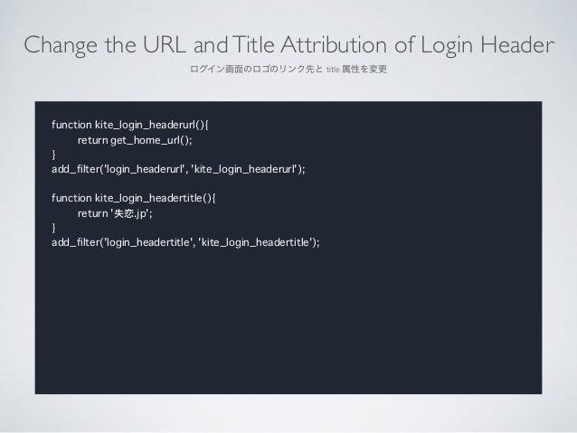 function shitsuren_admin_color() { return 'light'; } add_filter( 'get_user_option_admin_color', 'shitsuren_admin_color' );...
