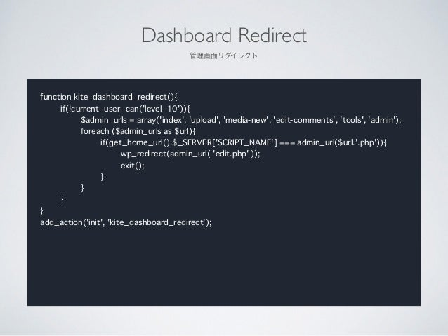 Exclude Others' Posts in Dashboard  管理画面投稿一覧で他人の投稿を表示しない function kite_exclude_other_posts($wp_query){ if (isset($_REQUES...