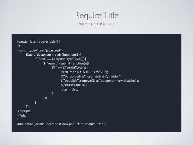 Remove Items of Profile  プロフィール画面の項目を削除 function kite_hide_richeditor_checkbox() { global $wp_rich_edit_exists; if(!curren...