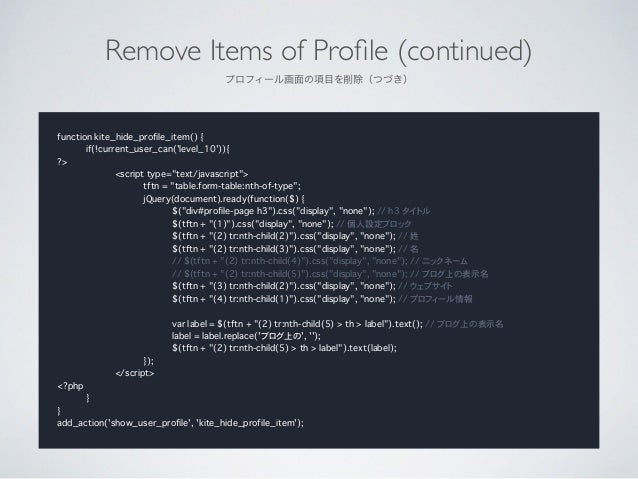 Only Search Posts  検索を投稿のみに限定する function kite_search($query) { if ($query->is_search) { $query->set('post_type', 'post');...