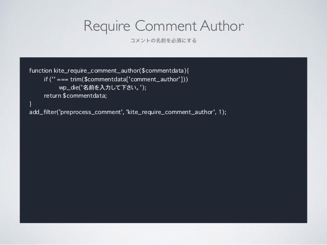 Remove Email and Website of Comment Form  コメントのメールアドレス、ウェブサイト項目を削除 function kite_remove_comment_form_fields($args){ $args...