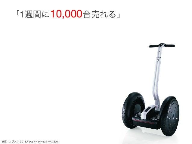 Source:http://www.takaranoyama.net/2013/12/disturbing-from-using-ipad-for-elderly/