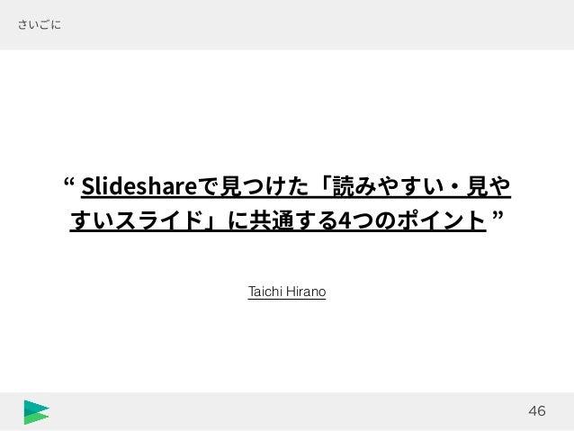 Taichi Hirano 46