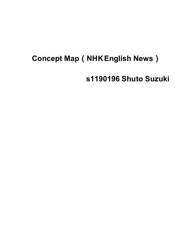 ConceptMap(NHKEnglishNews) s1190196ShutoSuzuki