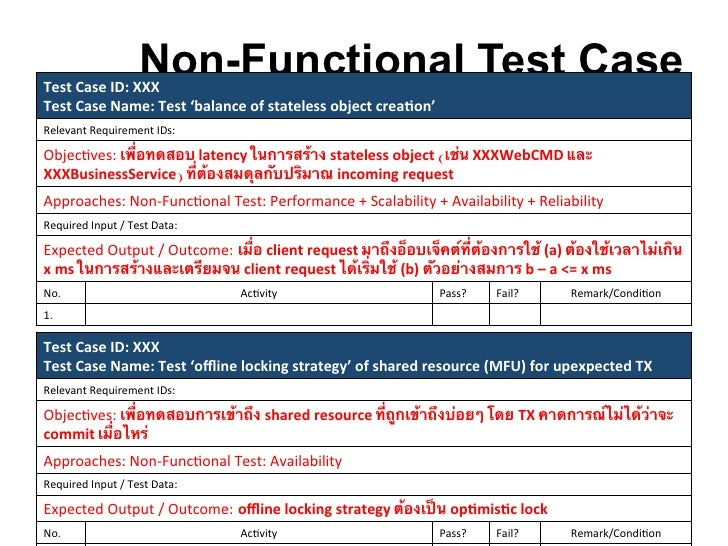 functional test plan template - test cases non functional test