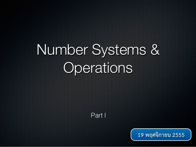 Number Systems &   Operations       Part I                19 พฤศจิกายน 2555