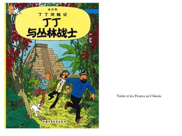 Tintin et les Picaros en Chinois