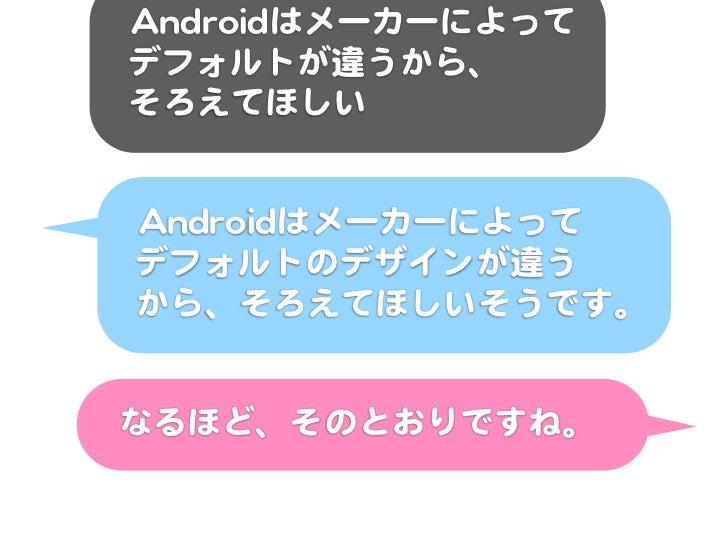 カスタムUUII 使うのに適した場面その11 •・ 設定がメインとなるアプリ