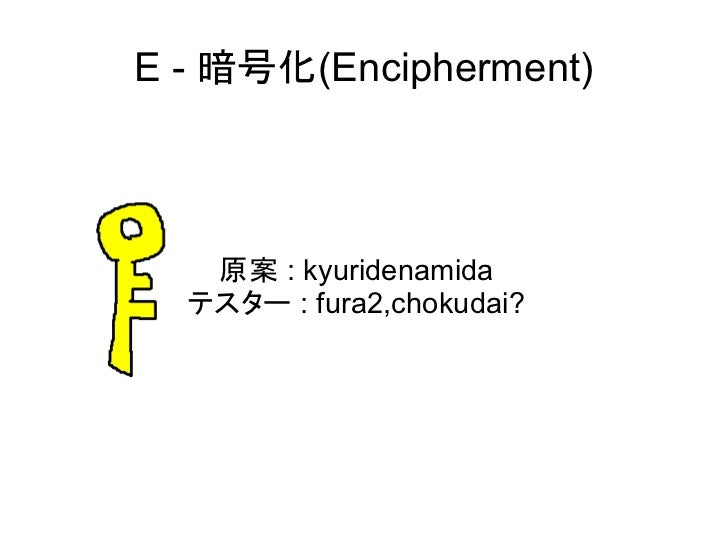 chokudai | EUdict | Japanese>English