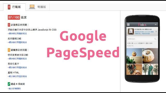 Thank you! adam.wang@pinkoi.com 最近出了一本書,跟前端無關 ... http://goo.gl/46rEOe