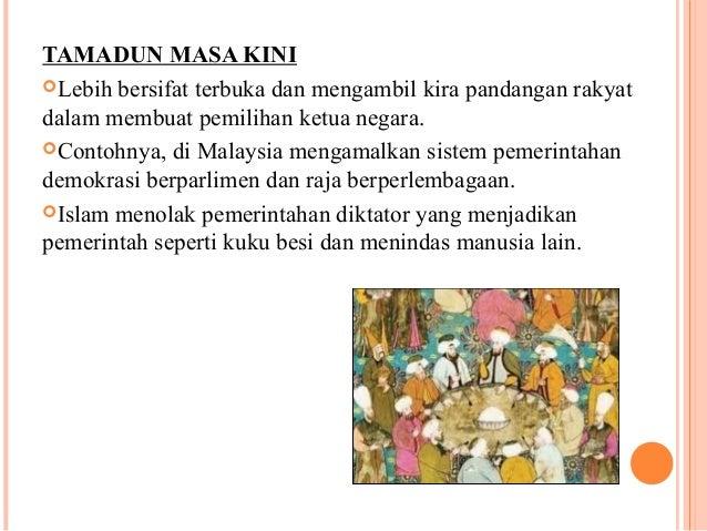 tamadun melayu sebagai asas pembinaan tamadun malaysia Tamadun melayu suatu ketika dahulu merupakan sebuah tamadun yang   melayu pada hari ini tidak melihat tamadun terdahulu sebagai asas yang   pengarah muzium warisan melayu, universiti putra malaysia  tambahnya lagi,  teknologi melayu turut diterapkan dalam pembinaan rumah apabila.