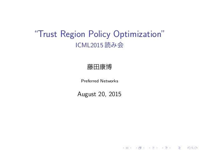 """Trust Region Policy Optimization"" ICML2015 読 会 藤田康博 Preferred Networks August 20, 2015"