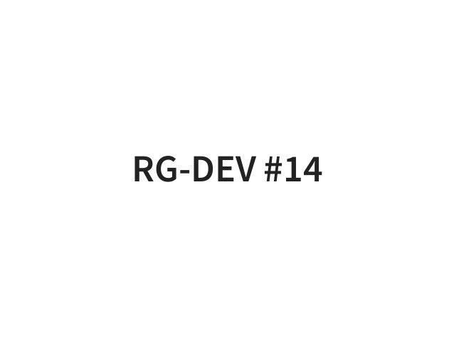 RG-DEV #14