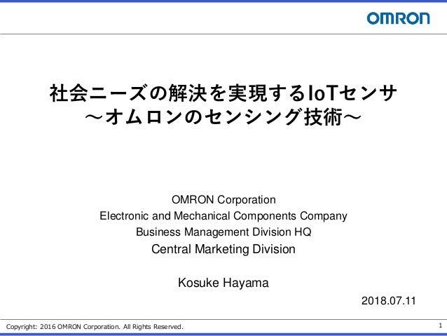 社会ニーズの解決を実現するIoTセンサ ~オムロンのセンシング技術~ OMRON Corporation Electronic and Mechanical Components Company Business Management Divi...