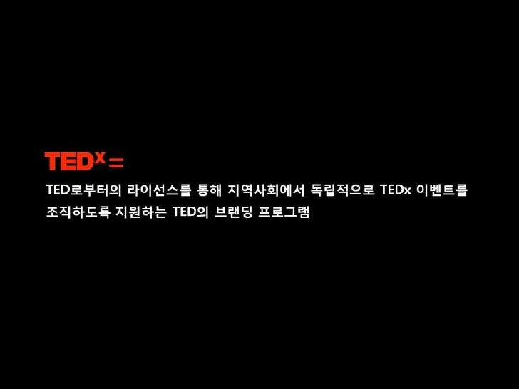 The Inaugural TEDxSeoul Teaser Slide 12