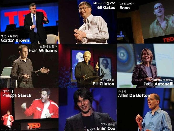 The Inaugural TEDxSeoul Teaser Slide 6