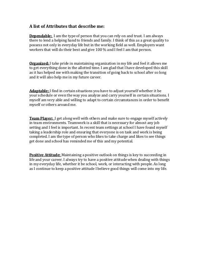 positive attributes list