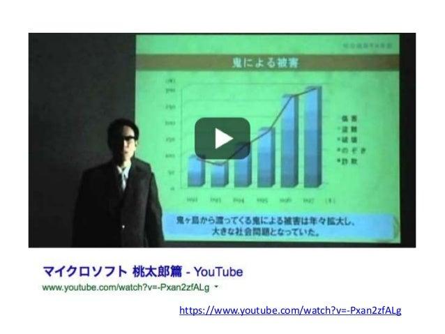 https://www.youtube.com/watch?v=-Pxan2zfALg
