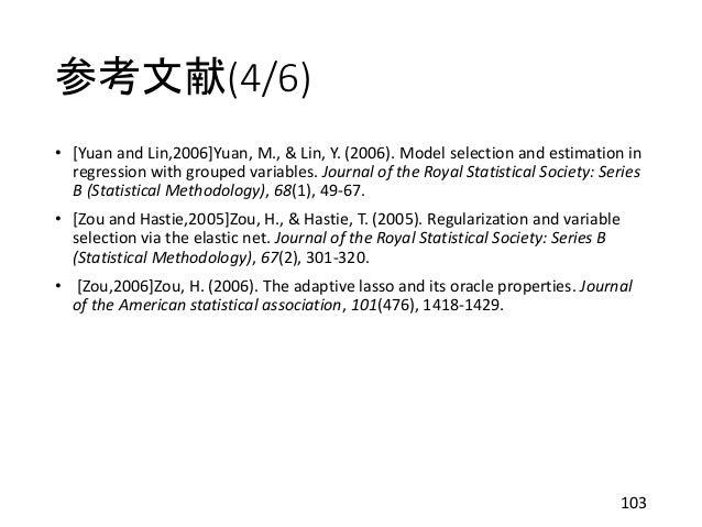 参考文献(4/6) • [Yuan and Lin,2006]Yuan, M., & Lin, Y. (2006). Model selection and estimation in regression with grouped varia...