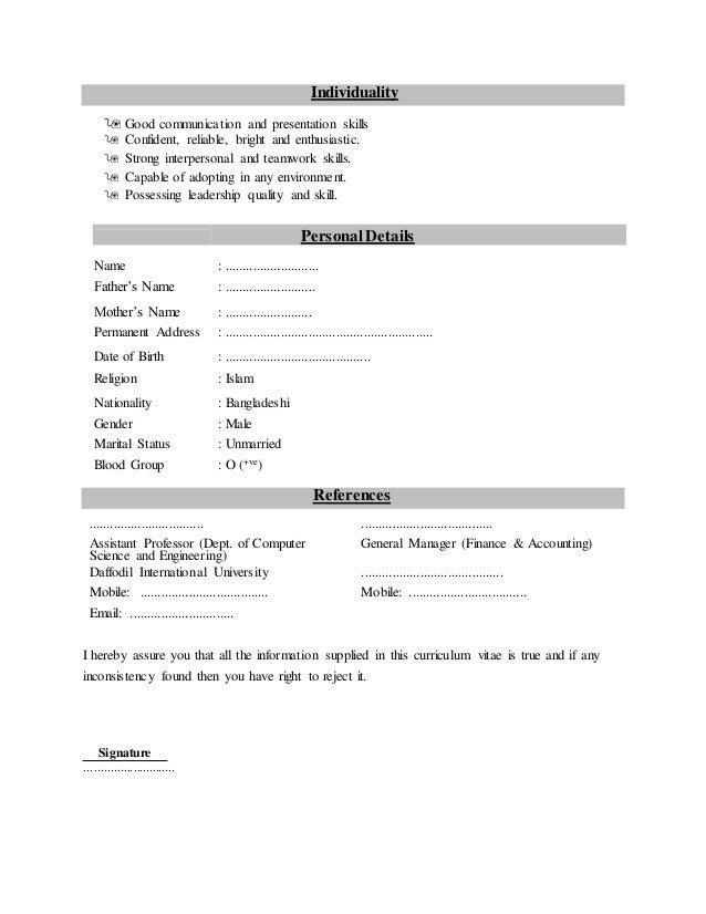 free cv sample download