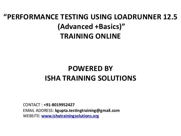 loadrunner 12.5