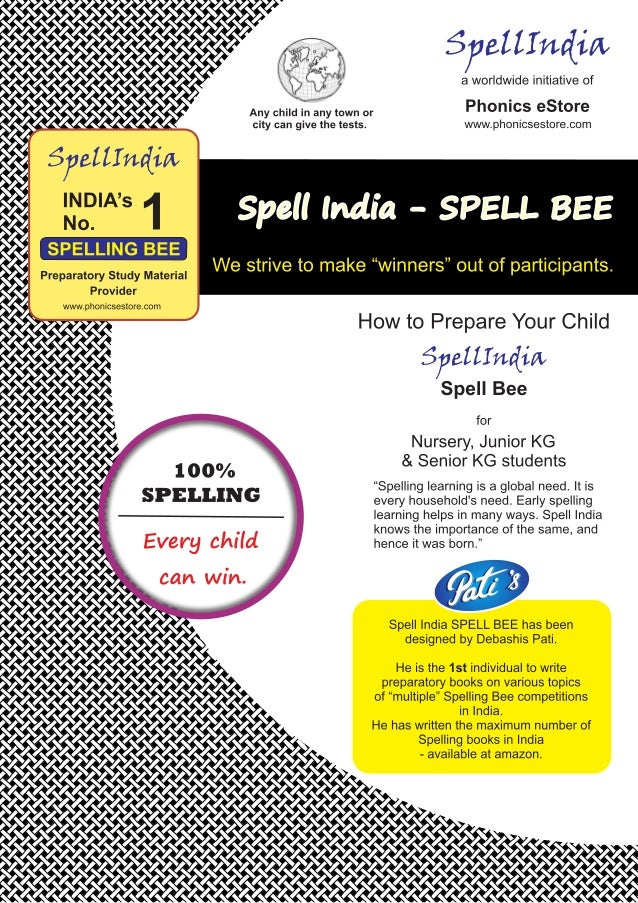 """Spell India - SPELL BEE : How To Prepare Your Child with """"Test Books Set"""" available at amazon.in .... for queries whatsapp..."""