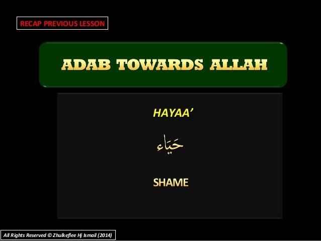 HAYAA'HAYAA' RECAP PREVIOUS LESSON All Rights Reserved © Zhulkeflee Hj Ismail (2014)All Rights Reserved © Zhulkeflee Hj Is...