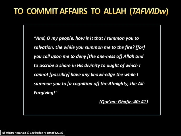 """""""""""And, O my people, how is it that I summon you toAnd, O my people, how is it that I summon you to salvation, the while yo..."""