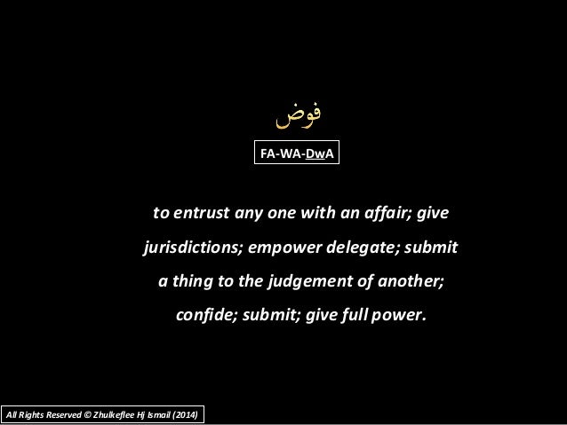 to entrust any one with an affair; giveto entrust any one with an affair; give jurisdictions; empower delegate; submitjuri...
