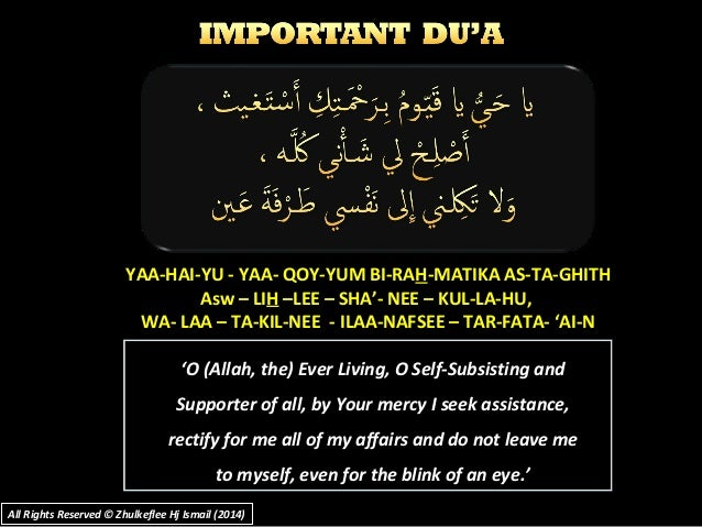 ''O (Allah, the) Ever Living, O Self-Subsisting andO (Allah, the) Ever Living, O Self-Subsisting and Supporter of all, by ...