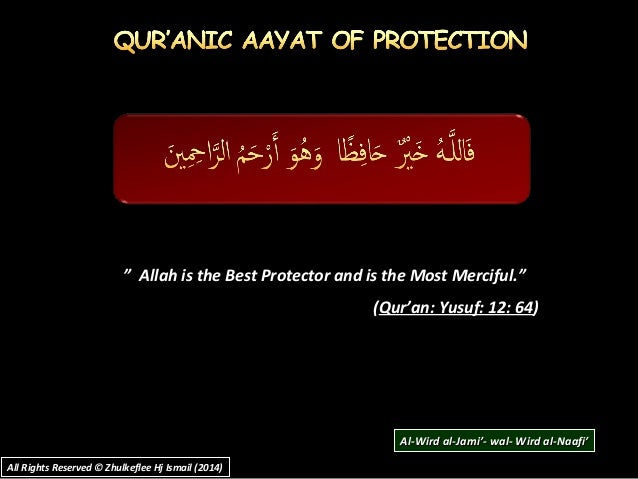 """"""" Allah is the Best Protector and is the Most Merciful."""" (Qur'an: Yusuf: 12: 64) All Rights Reserved © Zhulkeflee Hj Ismai..."""