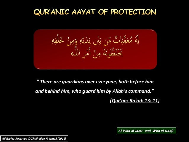 """"""" There are guardians over everyone, both before him and behind him, who guard him by Allah's command."""" (Qur'an: Ra'ad: 13..."""