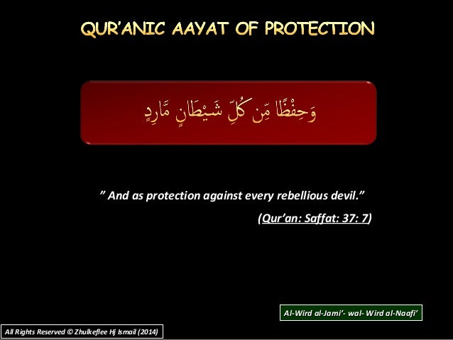 """"""""""" And as protection against every rebellious devil.""""And as protection against every rebellious devil."""" ((Qur'an: Saffat: ..."""