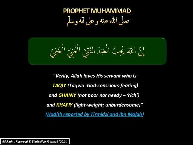 """""""""""Verily,AllahlovesHisservantwhoisVerily,AllahlovesHisservantwhois TAQIYTAQIY(Taqwa:God-conscious-fearing)..."""